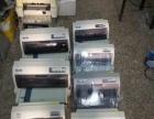 专业销售各种二手黑白激光一体机 打印 复印 扫描