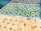 深圳好利来蛋糕店加盟开店万元开店全程指导