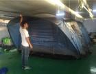 外贸尾货处理,大型2.5 2.5米旅游帐篷