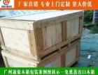 广州天河区天河北打木架价格
