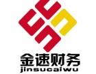 杭州公司注册地址经营异常解除