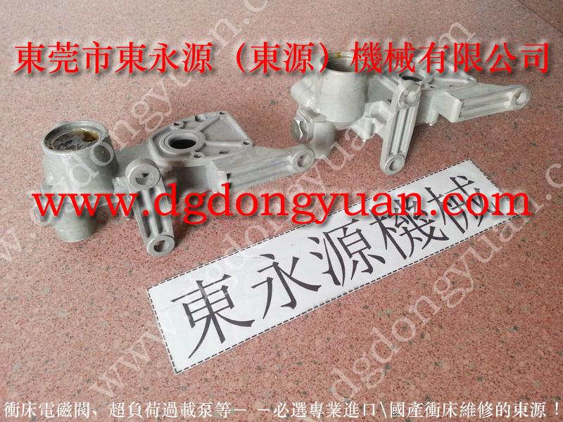 浙江冲床轴承,离合器骨架油封-大量现货MVS-3506YCG等