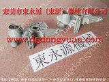 中山胜龙冲床维修,方形铜基片-双面给油器找东永源