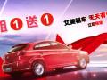 重庆租车,138元/起特价送不停,主城区免费送车上门