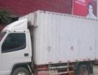 个人蓝牌车4.2米解放厢式货车出租