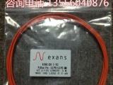 耐克森光纤跳线 耐克森多模LC-LC光纤跳线