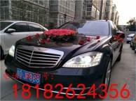 铜川耀州婚车队 婚庆租车价格表 奔驰婚车价格