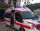 福建福州厦门各大医院提供福特监护救护车服务全国病人