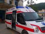 中山市周边医院救护车出租专业接送全国各地病人出入院