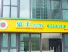 江苏镇江干洗店加盟投资要注意什么?