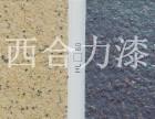 山西大同外墙多彩质感涂料报价,山西临汾真石漆多少钱