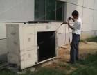 阳江中央空调回收公司中央空调回收公司