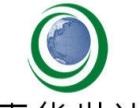 无语言基础读日本语言学院