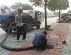 厦门海沧区沧湖北路下水道疏通化粪池抽粪 疏通管道清洗