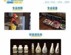 清洗油烟机冰箱空调洗衣机地暖,家电清洗安全无毒免拆卸