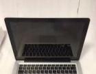 13.3Pro苹果笔记本开机10秒