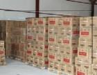 武汉提供整车运输 往返车辆调度 行李托运家具家电运输价格实惠