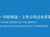 淮安万象文化传媒竭诚为您打造完美公司形象,品牌设计