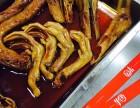 重庆卤菜技术培训 卤菜熟食专业学习 技术包教包会