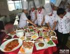 保定厨师烹饪学校紧握厨师梦想 迈向成功彼岸