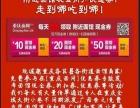 重庆面网邀面馆免费发布优惠券加盟 面食