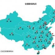 欢迎进入-重庆三星冰箱售后维修总部电话24h服务热线