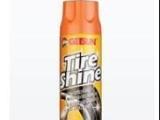 除胶剂 清洗剂 汽车 家用清洗剂粘胶去除剂 不干胶去除剂多种可选