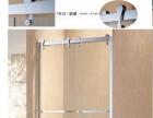 批发零售成品淋浴房、淋浴房型材及配件