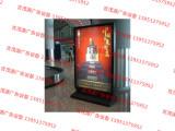广州滚动灯箱