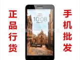 国产精品高人气手机批发 华为3X 畅玩正品行货全国联保现货供应
