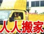 海珠区人人搬家前进路叉车出租