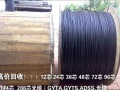 高价回收12芯至144芯光缆 工程剩余 库存光缆