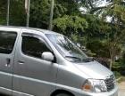 香格里拉旅游租车
