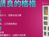 东莞化妆品售货机 南京自动口罩售货机 无人零售整体解决方案