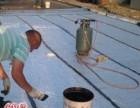 无锡市锡山区屋顶防水补漏