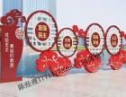 徐州宣传栏专业制作标牌制作
