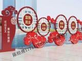 南县社区宣传栏 南县不锈钢宣传栏制作