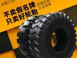 工地用裝載機兩頭忙機械車輪胎100零-85-16三包現貨