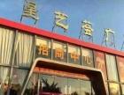 大学商铺5万起 现在隆重开盘 广西电视台助阵采访