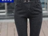 德利华茵2015秋季女装牛仔裤韩版修身女小脚裤黑色显瘦牛仔长裤女