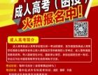 淮南2016年成人高考网上报名时间