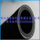 厂家直销 优质喷砂胶管 高耐磨喷砂橡胶管