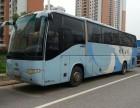 大巴)吴江到保定大巴汽车(发车时间表)几个小时+票价多少?