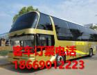南京到绵阳汽车(13701455158)今日客车需要多久汽车