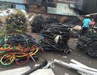 东莞塘厦电缆线回收价格