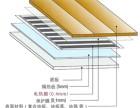 河南电地暖 河南电地暖安装注意事项及安装流程
