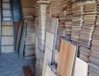 本店专业回收二手木地板 地毯