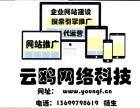 武汉网站建设 武汉做网站公司 武汉建站公司 网站建设