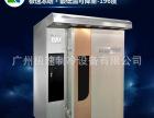 单箱速冻机小型速冻机供应