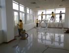 亚运村清洗地毯公司 清洗沙发 北辰地毯清洗公司 擦玻璃